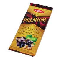 CIOC. BUCURIA Premium (migdale,stafide) 1/090
